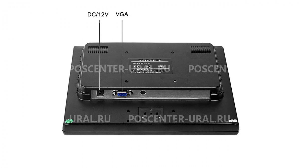 """Монитор кассира """"POScenter 10,4 TFT LED"""""""
